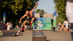 Мобилен скейт парк в града под тепетата