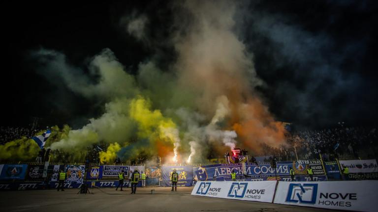 Феновете поднесоха най-големия подарък за празника на Левски - дариха близо 300 000 лева за спасението на клуба