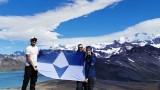 Скритите послания в знамето на Антарктида