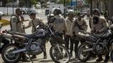 ЕС разкритикува властите във Венецуела