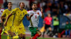 Участник в Шампионската лига си спомни за съществуването на български национал