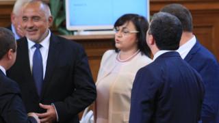 Нинова вижда в патриотската схватка дъното на парламентаризма