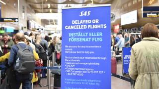 Скандинавските авиолинии SAS отменят над 600 полета, засегнати са 72 000 пътници
