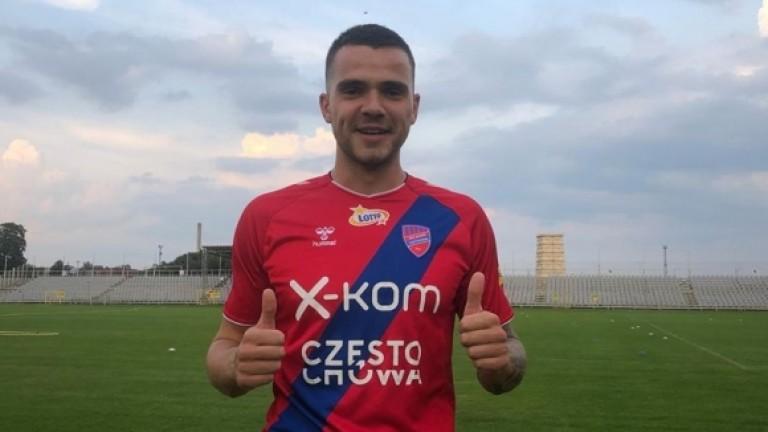 Алекс Колев подписва с нов отбор