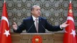 Ердоган: Уважаваме суверенните граници, но Алепо, Кърджали, Скопие са част от душевните ни граници