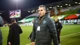 Димитър Димитров след 0:3 от Милан: Има нотка на неудовлетворение