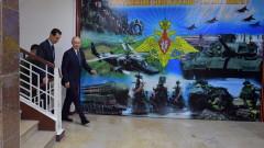 Експерт: Путин показа - Сирия е наша