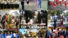 """Варненските демократи против събарянето на сградата на ОУ """"Св. Иван Рилски"""""""