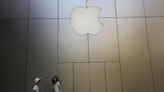 Apple стана първото публично дружество в света на стойност 1 трилион долара
