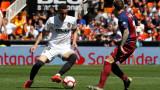 Ейбар победи Валенсия с 1:0 като гост