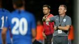 Стамен Белчев: Играхме много неуверено и неспокойно, Топ 6 не ни е цел