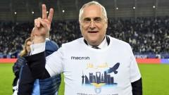 """Клаудио Лотито: Серия """"А"""" е една от най-важните лиги в спорта"""