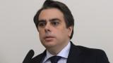 Питайте Гешев за проверката на Спецов, призова финансовият министър