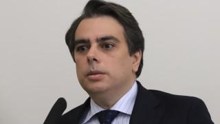 Финансовият министър с трима нови заместници