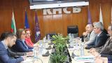 КНСБ иска достойното заплащане да е приоритет на европредседателството ни