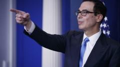 САЩ са прекратили преговорите за цифрово данъчно облагане