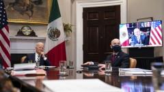 Байдън приветства сътрудничеството с Мексико