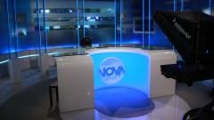 В КЗК има заявление за придобиване на Канал 3 от Нова телевизия