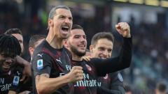 Ибрахимович помогна на Милан за победата над Каляри с 2:0
