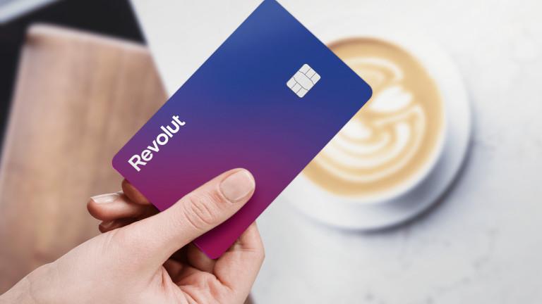 Revolut стъпва в Индия и търси оценка от $15 млрд.