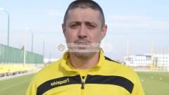 Спартак (Варна) има нов старши-треньор