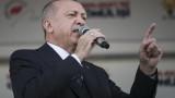 Ердоган: Сделката за руските C-400 няма нищо общо с НАТО и САЩ
