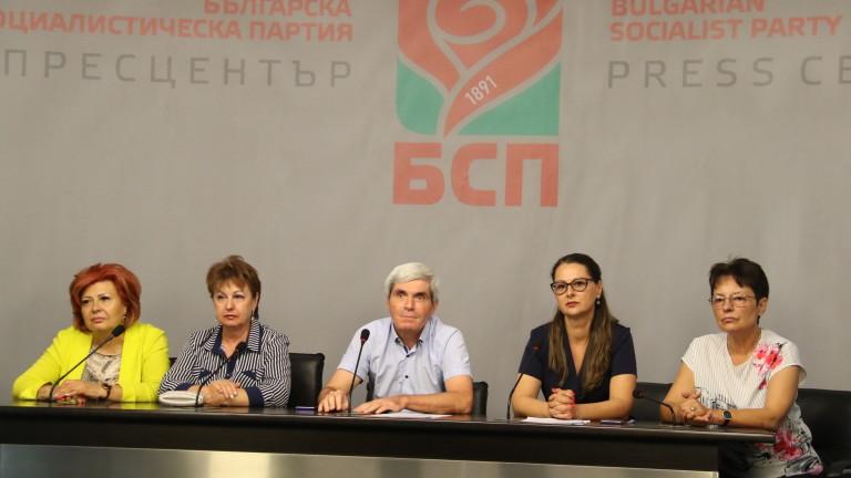 Настоящият лидер на БСП Корнелия Нинова е получила най-много номинации