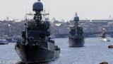 Руски бойни кораби условно свалят самолети и гонят подводници до Ламанша