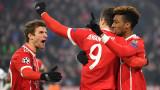 Безмилостен Байерн разби хита в Шампионската лига