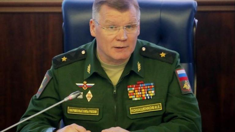 САЩ подготвят провокация с химическа атака в Сирия, обяви Русия