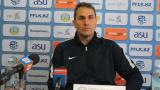 Димитър Димитров ще е новият треньор на Лудогорец?