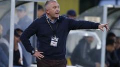 Николай Киров: Влязохме разконцентрирани в мача