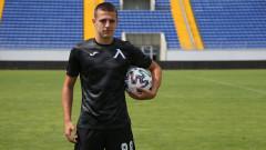 """БФС каза """"не"""" на Левски за младок"""