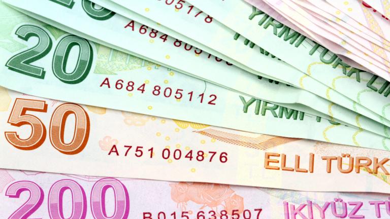 Турската лира поевтиня рекордно