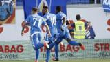 Златната резерва Жуниор Мапуку разпиля Пирин, нападателят с хеттрик за Левски - 3:0!