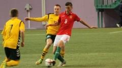 Юношеските ни национали завършиха 1:1 с Литва