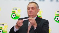 Лудогорец срещу Левски на полуфиналите за Купата на България