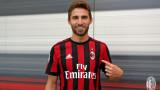 Фабио Борини подписа с Милан