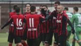 Локомотив (София) с изразителен успех във Втора лига