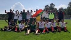 Юношеските национали до 15 години надвиха и Словакия
