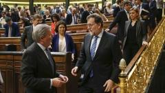 Испания с първа плаха крачка към узаконяване на евтаназията