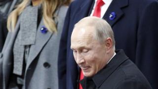Руснаците потърсили Тръмп за сътрудничество още през 2015 г.