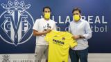 Виляреал взе двама от Валенсия