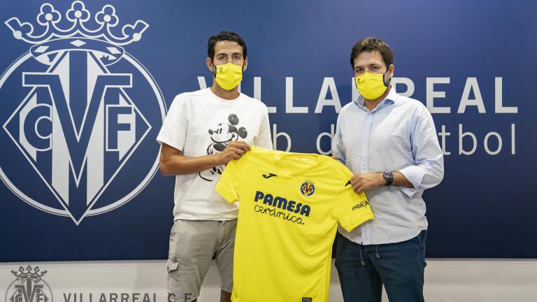 Виляреал се подсили с двама футболисти от Валенсия.