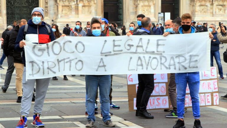 Италианските здравни власти съобщиха, че 16 079 души са дали