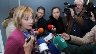 Манолова удря колекторските фирми
