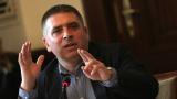 ГЕРБ внасят свой проект за мажоритарна изборна система