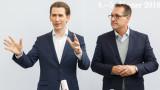 Австрия планира да ореже социалните за деца, които живеят в чужбина