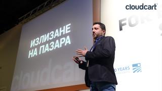 CloudCart привлече 1,25 млн. лв. инвестиция