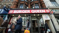 Големият гаф на Burger King за 8 март